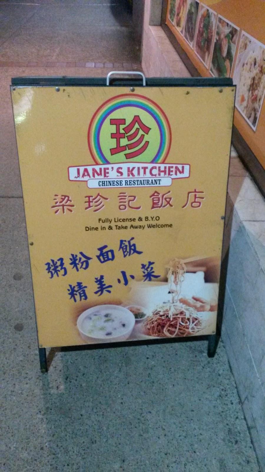 Jane S Kitchen Chinese Restaurant