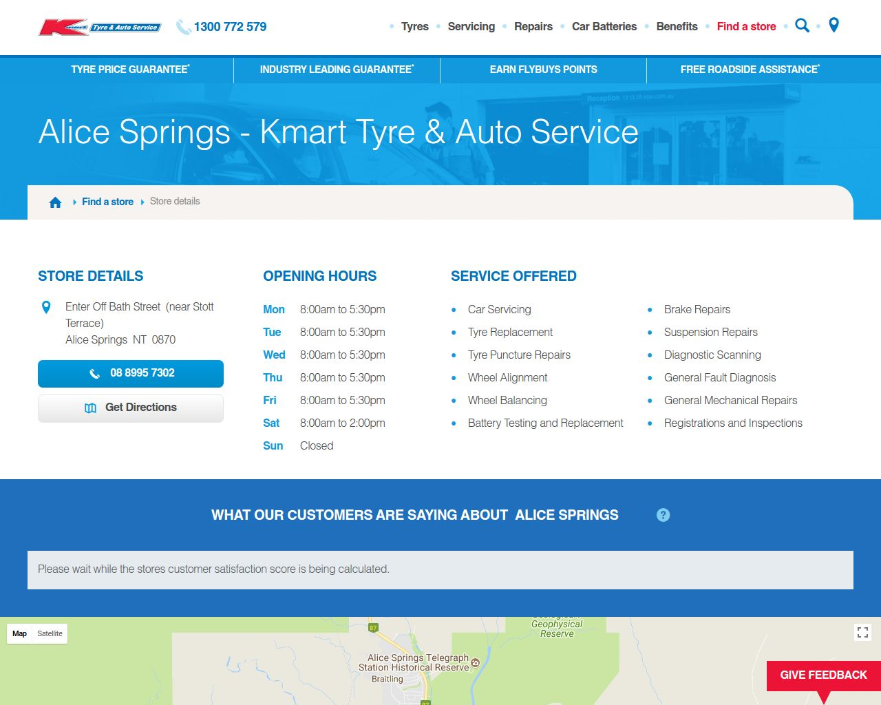 Precision Tune Auto Care Coupon Codes, Promos & Sales. Want the best Precision Tune Auto Care coupon codes and sales as soon as they're released?